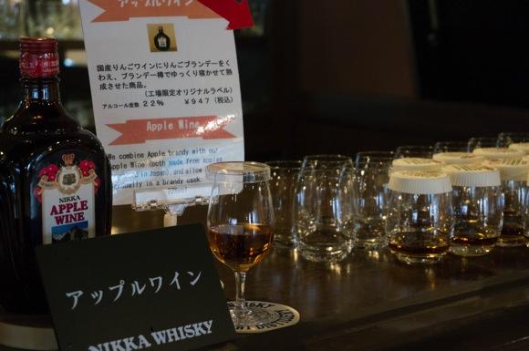 Hokkaidou 51