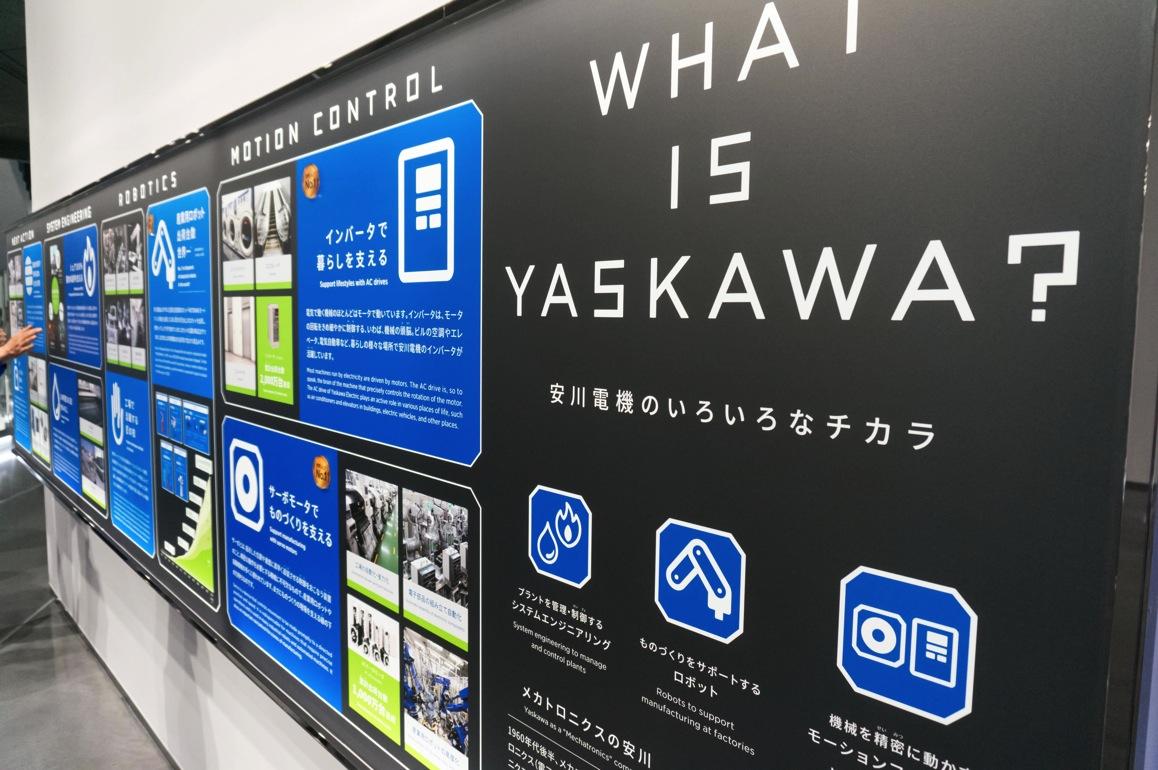 Yasukawa 12