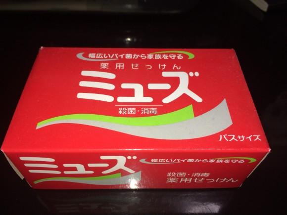 薬用ミューズ石鹸