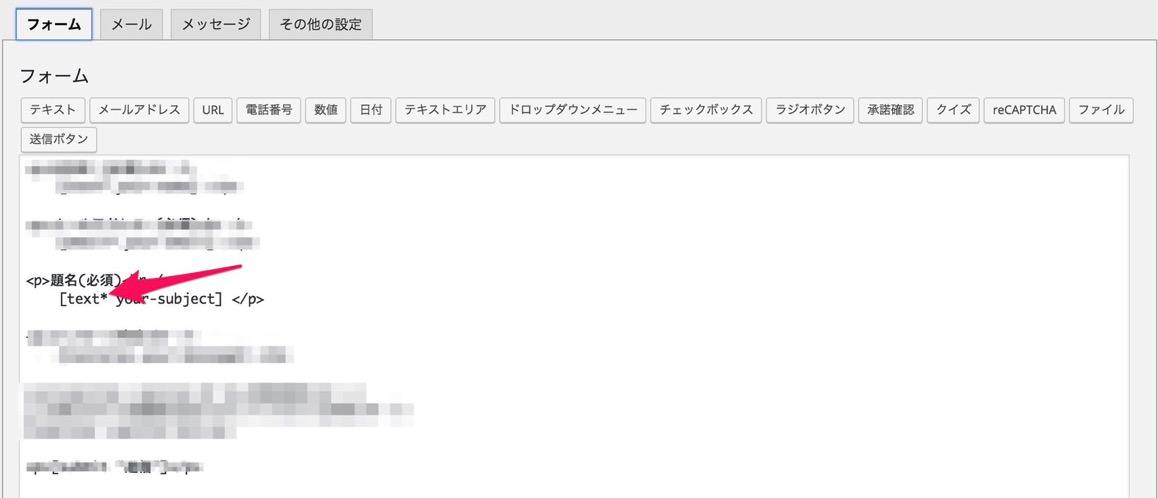 Contactform 2