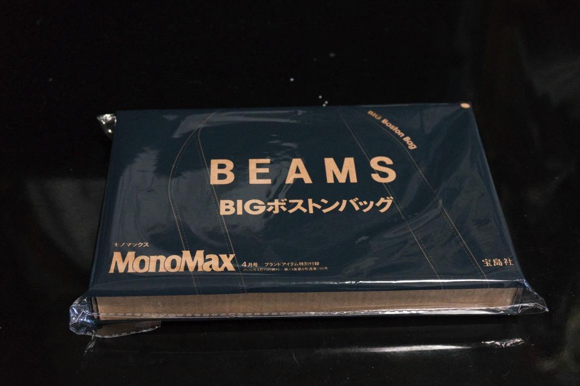 Monomax 2