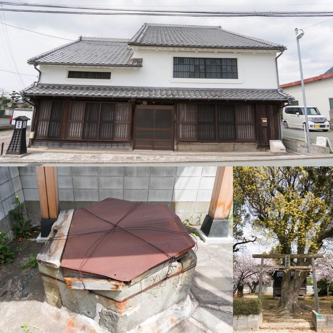 Akamasyuku 001