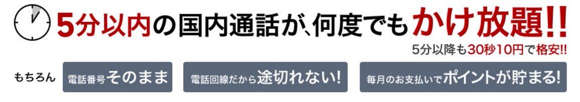 楽天モバイル3 1