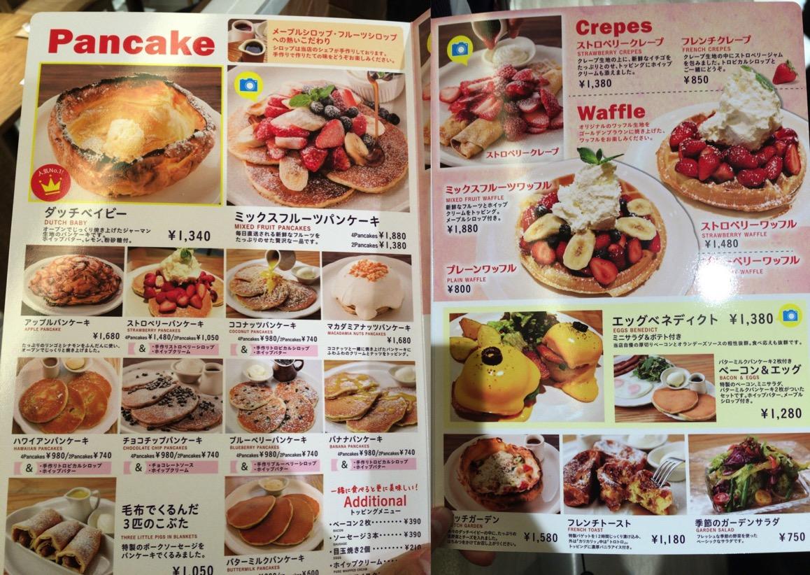 Pancakehouse menu