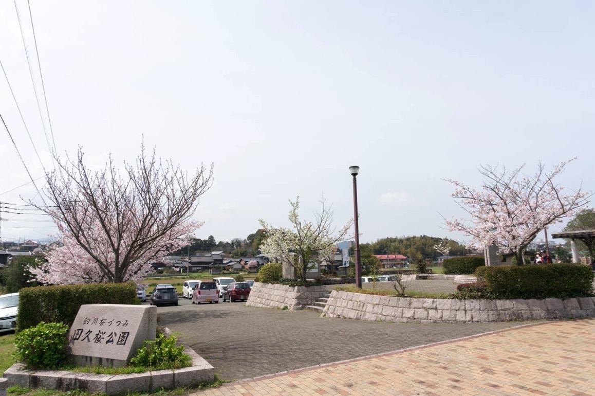 Tsurikawazoi 02