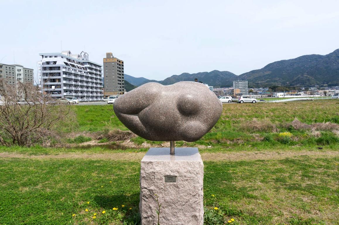 Tsurikawazoi 30