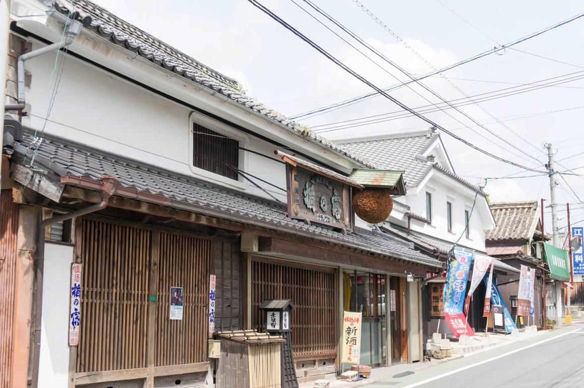 Tsurikawazoi 66