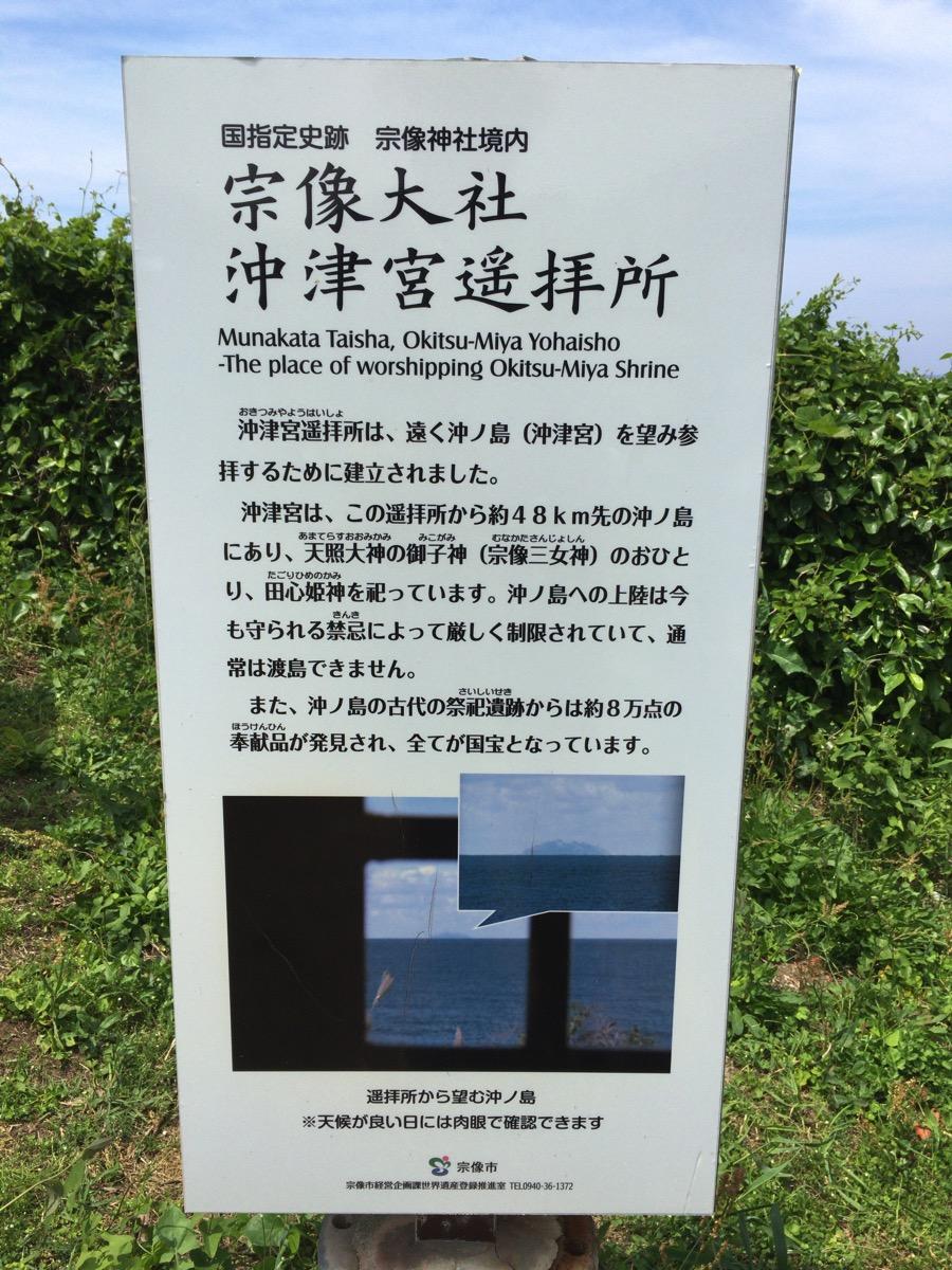 Ooshima 00