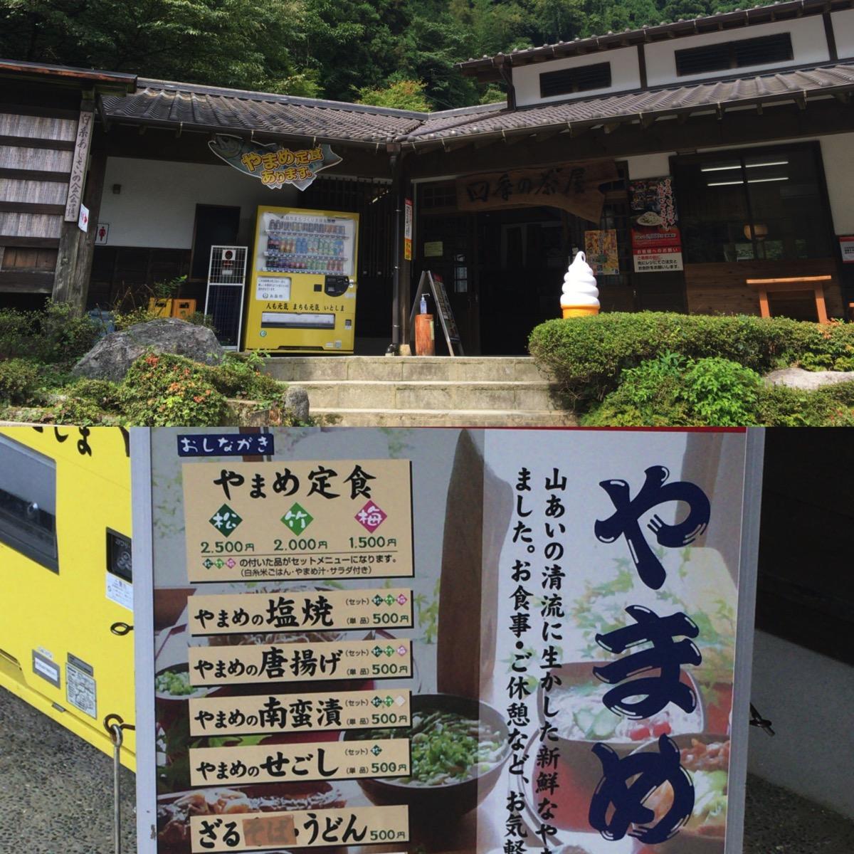 Shiraito51