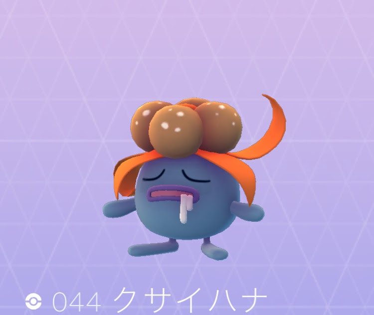 Pokemongo ame1