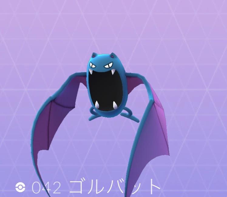 Pokemongo ame2