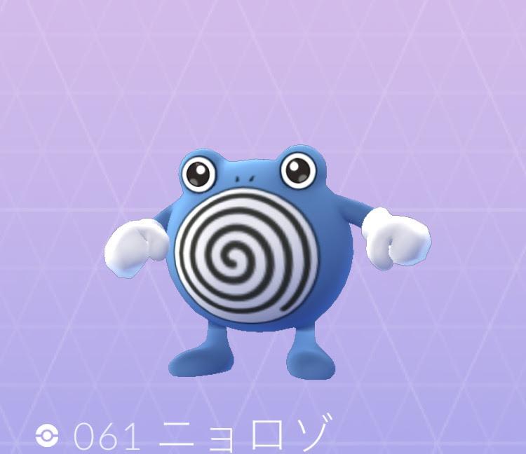 Pokemongo ame3