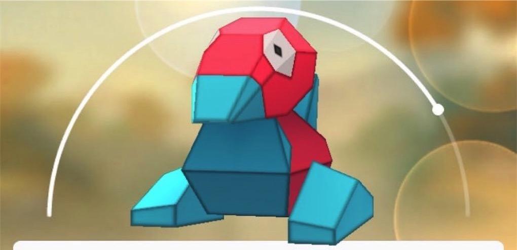 Pokemongo ame9